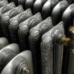 Радиаторы центрального отопления