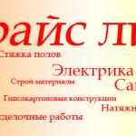 1339433080_param12