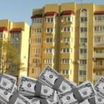 Недвижимость, как источник дохода