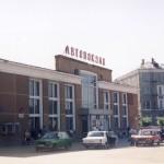 В Новосибирске объявят конкурс на строительство нового автовокзала