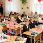 На строительство  и ремонт российских школ выделено  25 миллиардов рублей